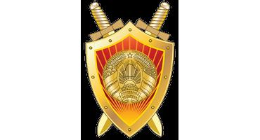 Генеральная прокуратура Беларуси